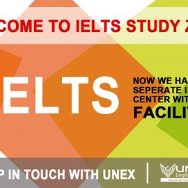 IELTS NEW CENTER